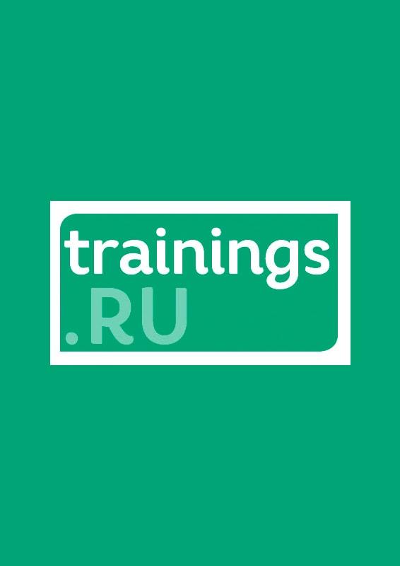 Обучение руководителей Интервью интернет-порталу trainings.ru